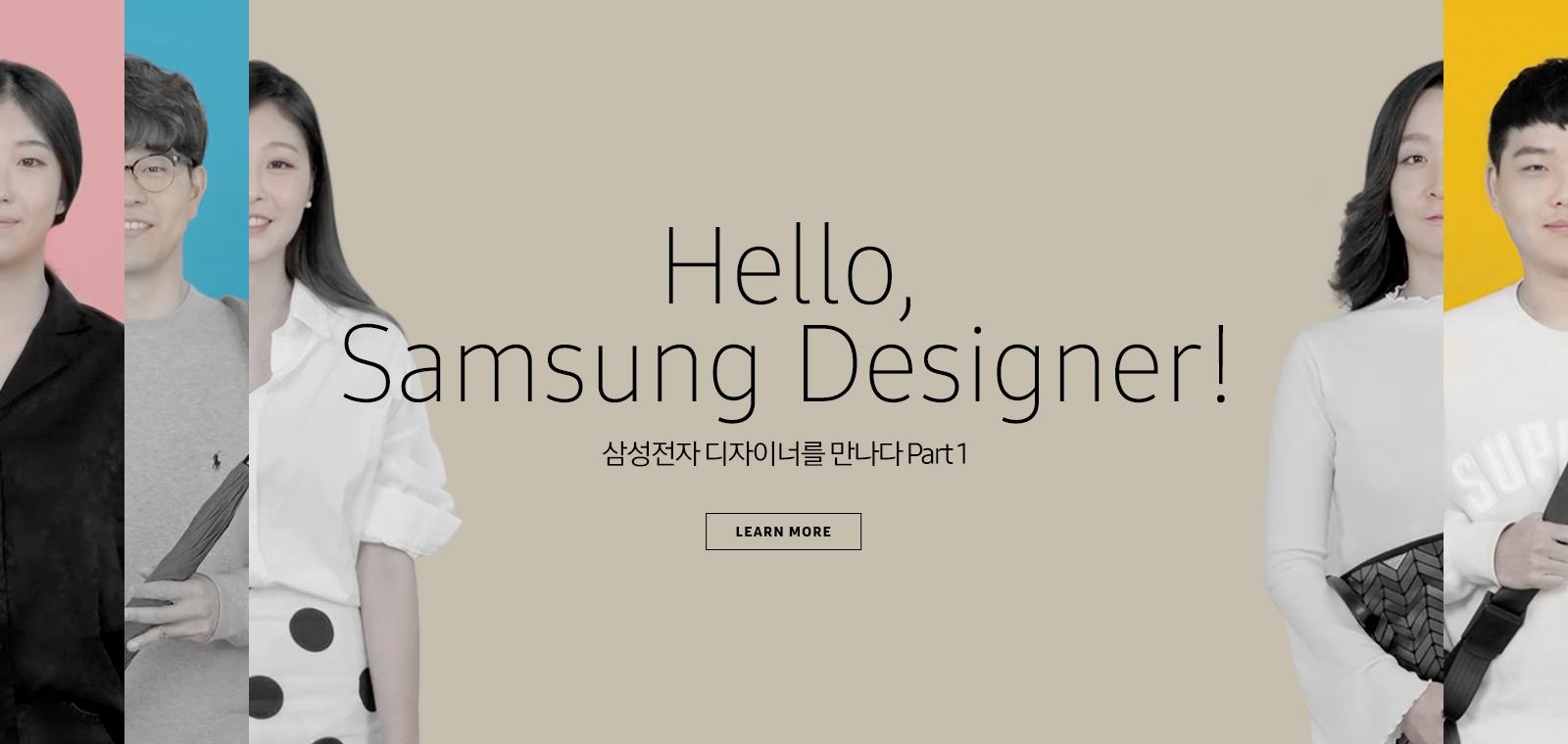 design samsung